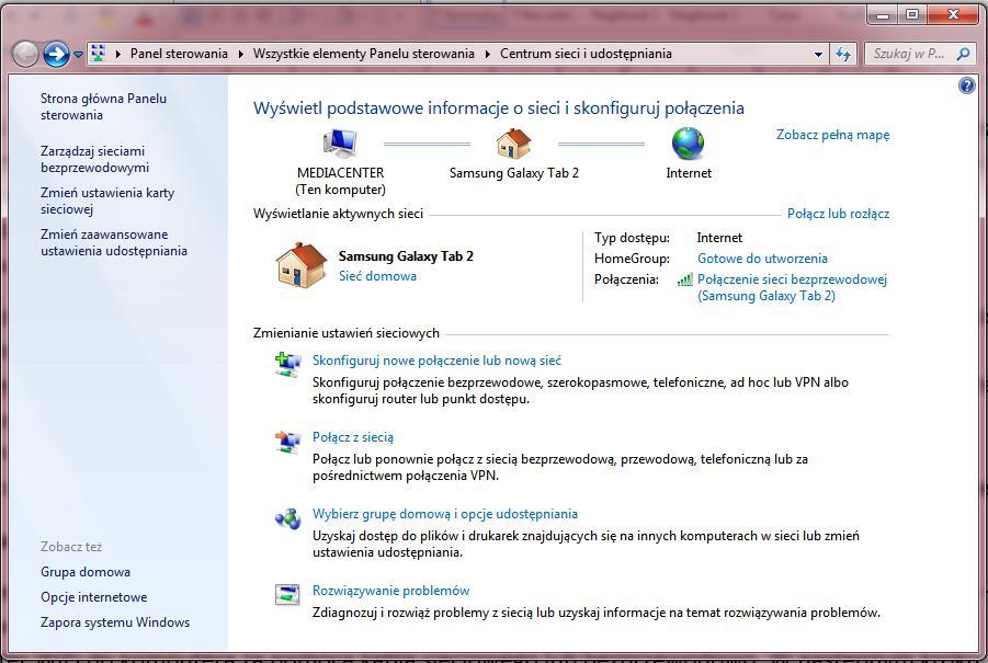 Как усилить wifi сигнал роутера